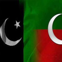 PPP PTI