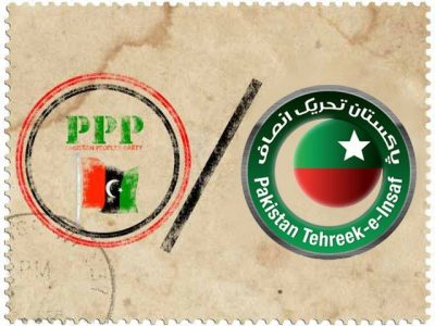 PTI and PPP