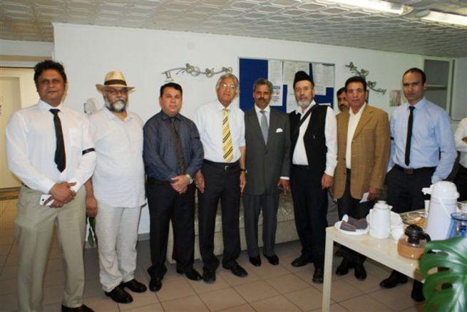 Pakistan Embassy Vienna Black Day