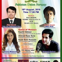 Pakistan Union Norway