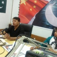 Pakistan and China Radio