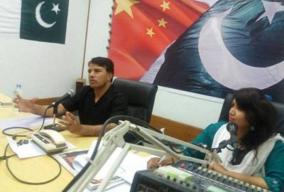 Pakistan and China Radio