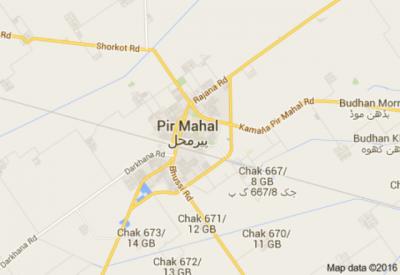 Pir Mahal