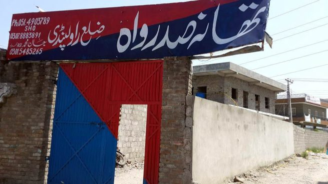 Police Station Wah Cantt