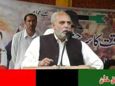 Sardar Ghulam Sadiq