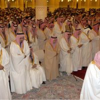 Saudi Eid Prayer