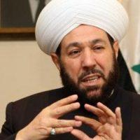 Syria Mufti