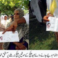 Talha Foundation Taxila