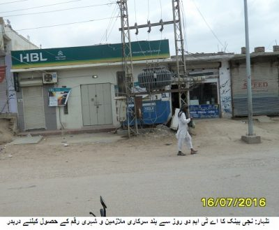Talhar ATM Band Awam Preshan
