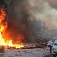 Sodia Bomber Attacks