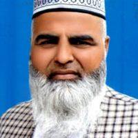 Haji Amjad Mehmood kashmiri