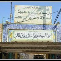 1 Sayyedah Khadijah binte Ali s.a