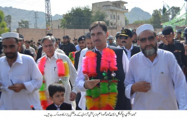 14th August Ceremony