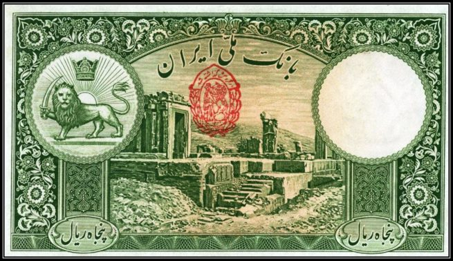 Persepolis at Iran's Currency Note