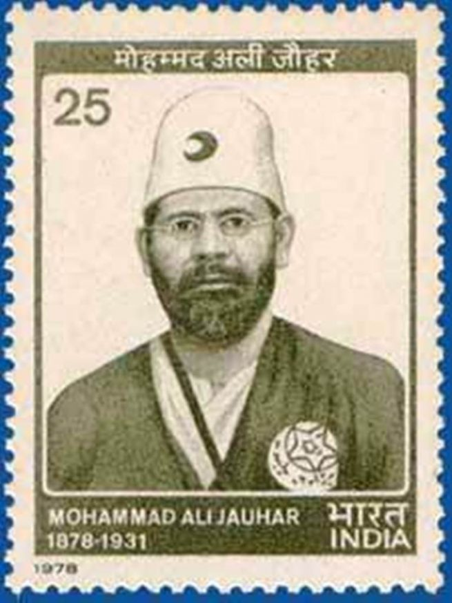 Indian postal stamp on Muhammad Ali Jauhar