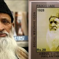 Abdul Sattar Edhi Ticket
