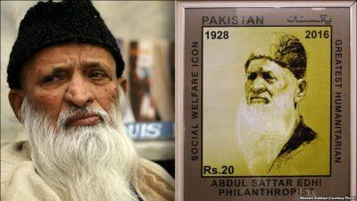 Abdul Sattar Edhi Ticket