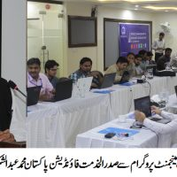 Alkhidmat Foundation Meeting