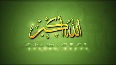 Allah Akbar!
