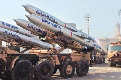 Arunachal  Missiles