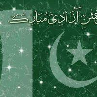 Azadi e Pakistan