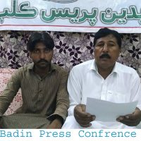 Badin Press Confrence