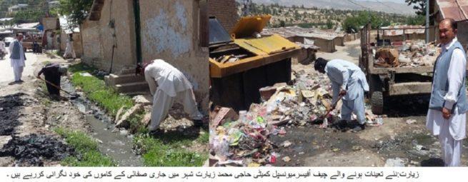 CMC Ziarat