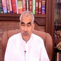 Chaudhry Naseer Ahmed Bhutta