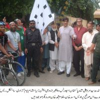 Chief Minster Sindh Inauguration of Cycle Race