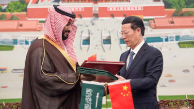 China, Saudi Arabia Agreement
