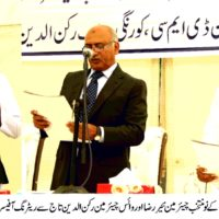 DMC Korangi News