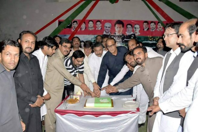 Engineer  Iftikhar Chaudhry Residence, Independence Day Ceremony