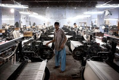 Faisalabad Factories