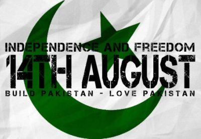 Freedom Pakistan