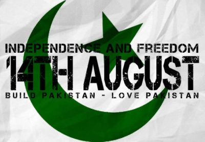 Freedom Pakistan