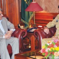 Lt. General Mukhtar Naveed and Dr.Ishrat Ul Ebad Met