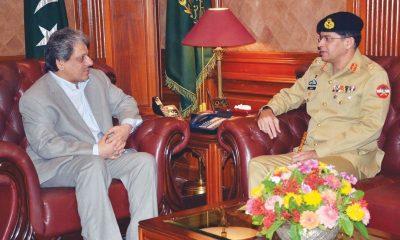 Lt. General Mukhtar Naveed and Dr.Ishrat Ul Ebad Met