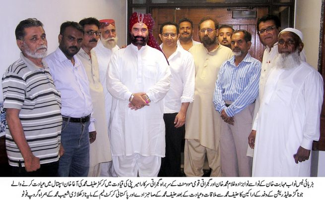 Group With Shoaib