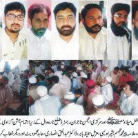 Gujarat News Picture (15)