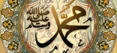 Hazrat Muhammad PBUH