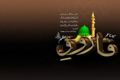 Hazrat Umar Farooq R.A