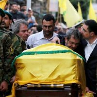 Hezbollah Commander Killed