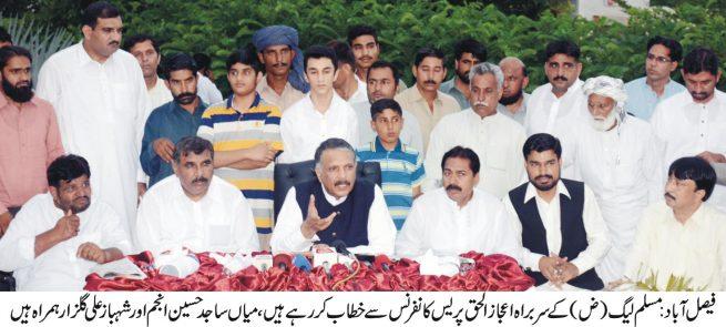 Ijaz-ul-Haq