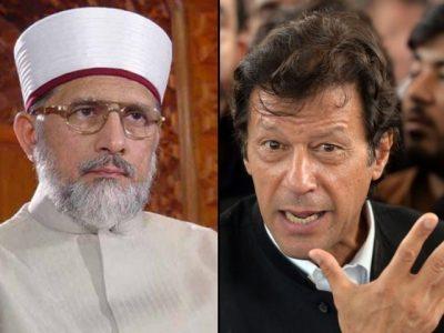 Imran Khan and Tahirul Qadri