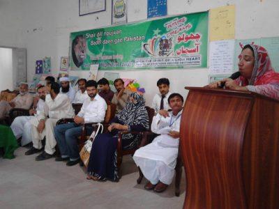 In Seminar Tahirh Parveen Chishti