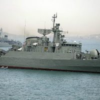 Iran Navy Ship