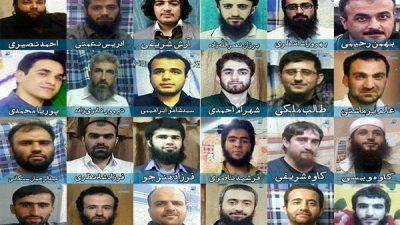 Iran Prisoners