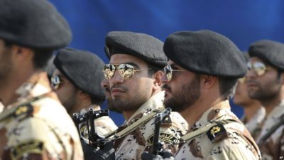 Iranian Security Forces