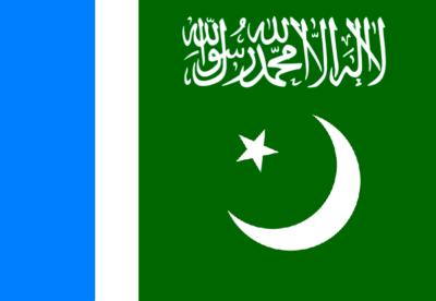 Jamaat-e-Islami Pakistan