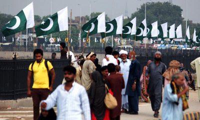 Jashn e Azadi